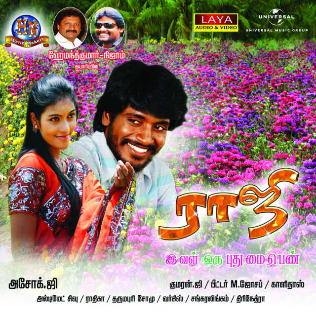 tamilwire mp3 free download tamil songs